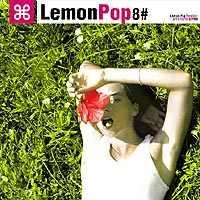 Propuesta para el FinDeSemana: LemonPop 2005